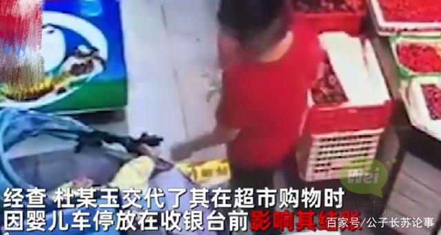 超市内掐伤四个月婴儿的大妈在出租屋被找到,伤人原因公布